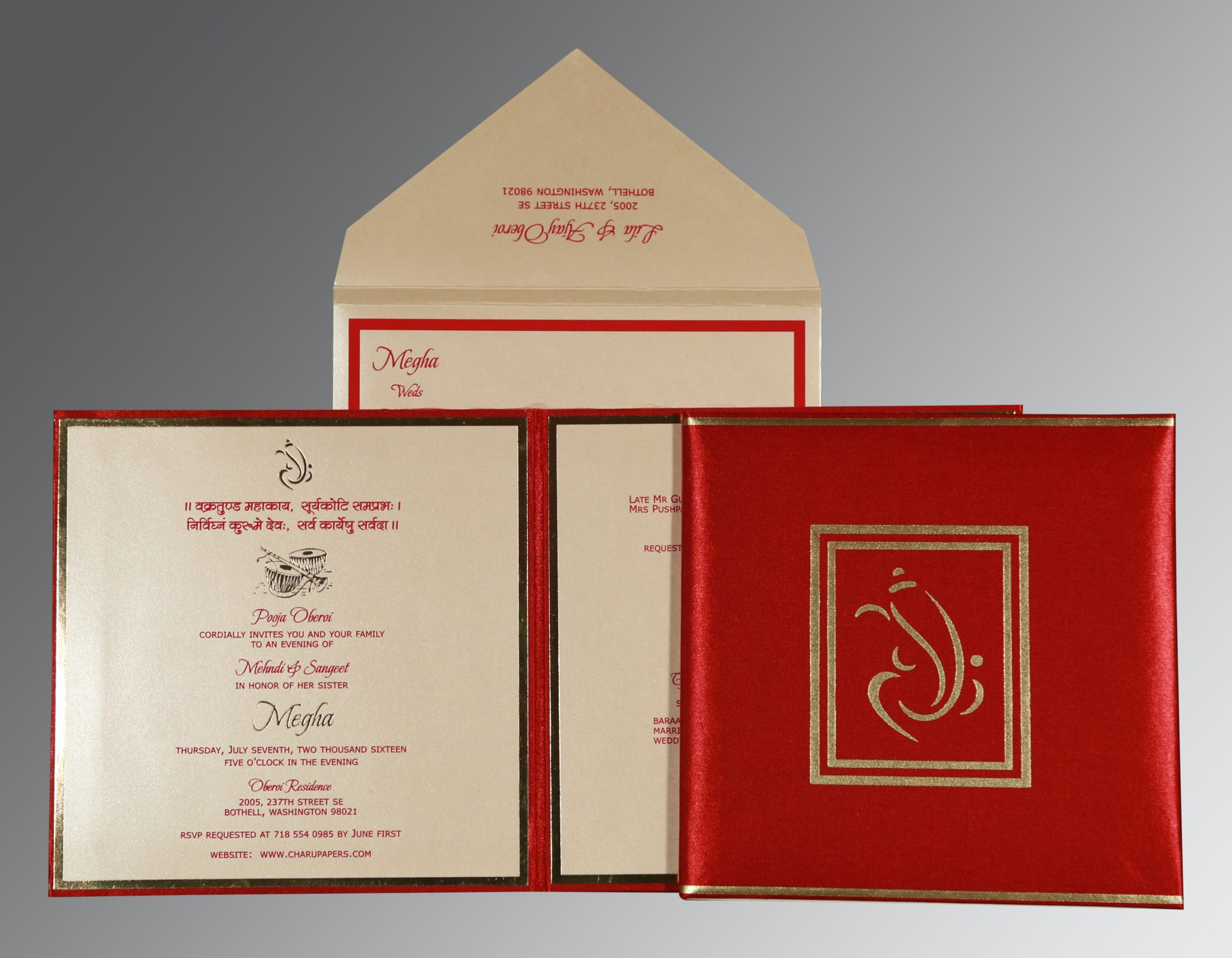 Houston Mitzvah Invitations - Bar Mitzvah, Bat Mitzvah. B\'Nai & B\'Not